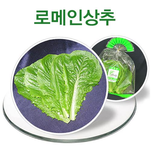 [용천유기]로메인상추(150g)