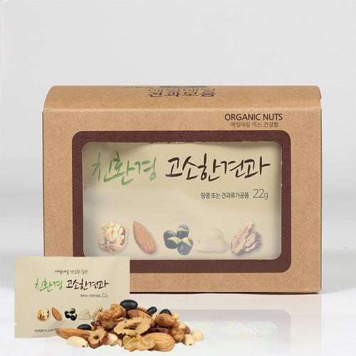 [유기샘]매일햇살견과 고소한 7봉 (호두,대추,땅콩,아몬드,콩)